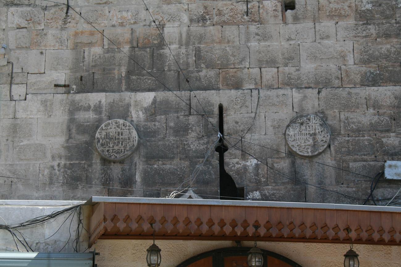 Bab Al Nasr Bab Al Futuh Bab Al Futuh Cairo Fatimid